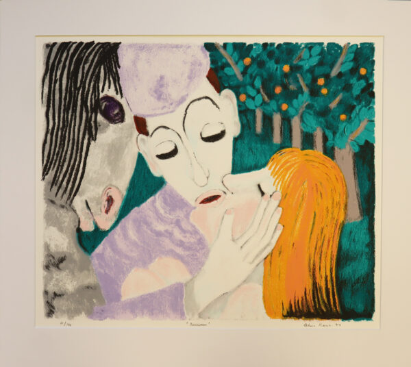 Alice Kaira - Rakkaus - Serigrafia